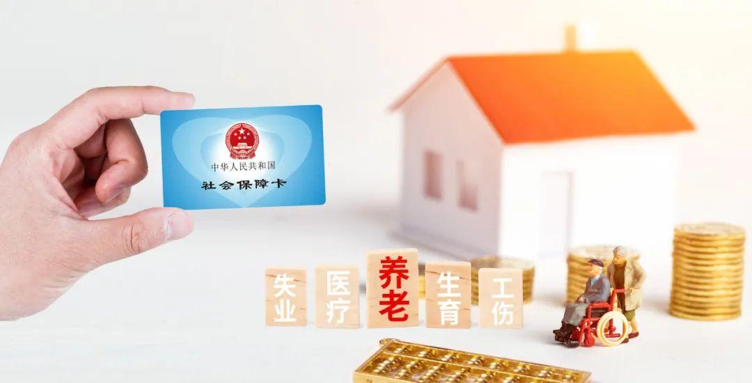 杭州第三代社会保障卡来了!有哪些新变化?老卡要换吗?