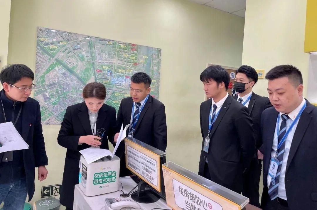 通报违规行为,杭州规范房地产中介市场秩序!图2