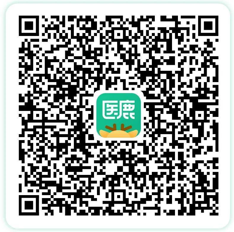 杭州开放新冠疫苗免费接种!怎么接种?哪里预约?