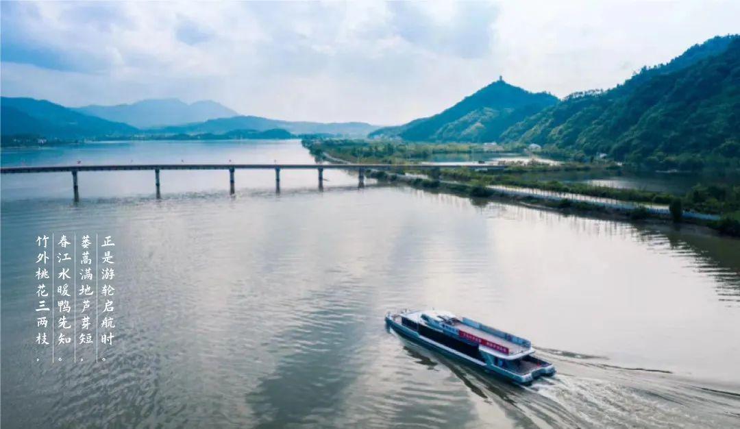杭州到衢州,唯一水上观光游览线路来了图1