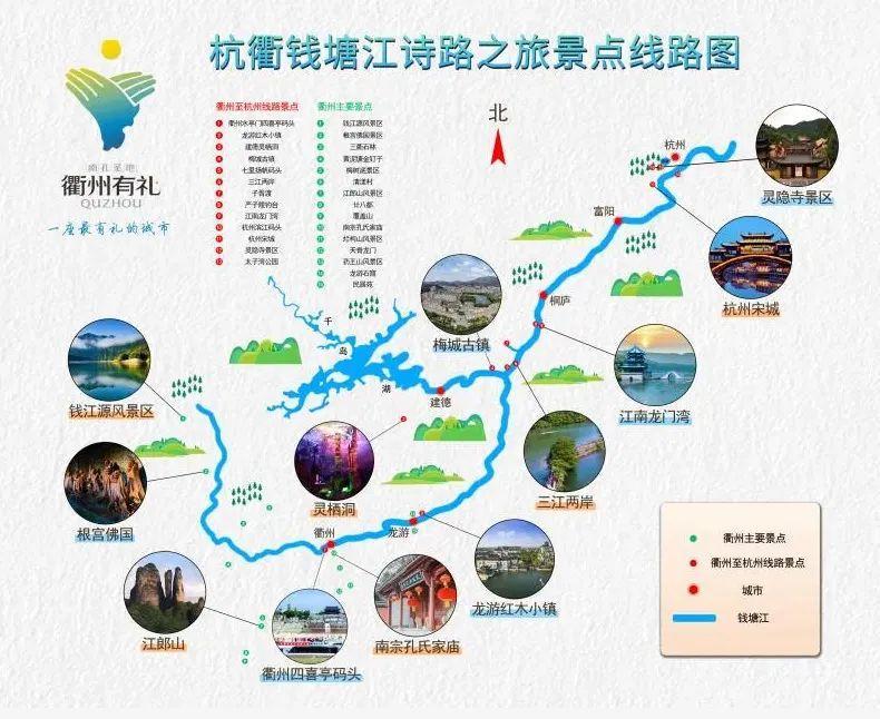 杭州到衢州,唯一水上观光游览线路来了