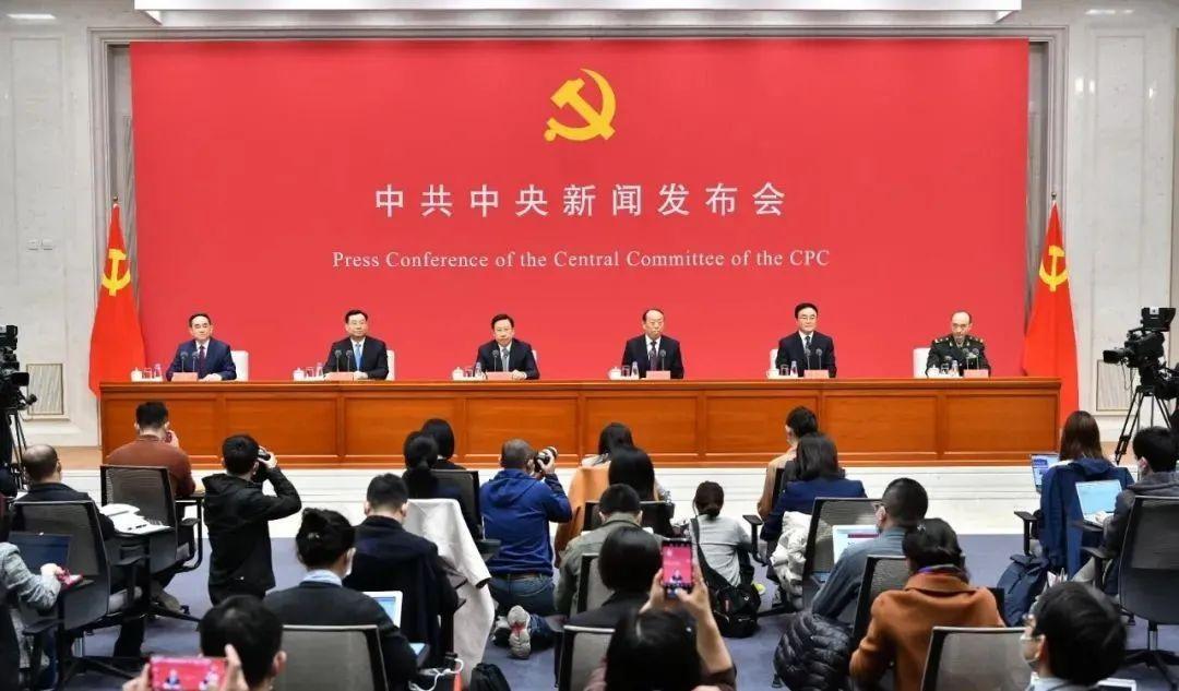 定了!中国共产党成立100周年庆祝活动这样安排!