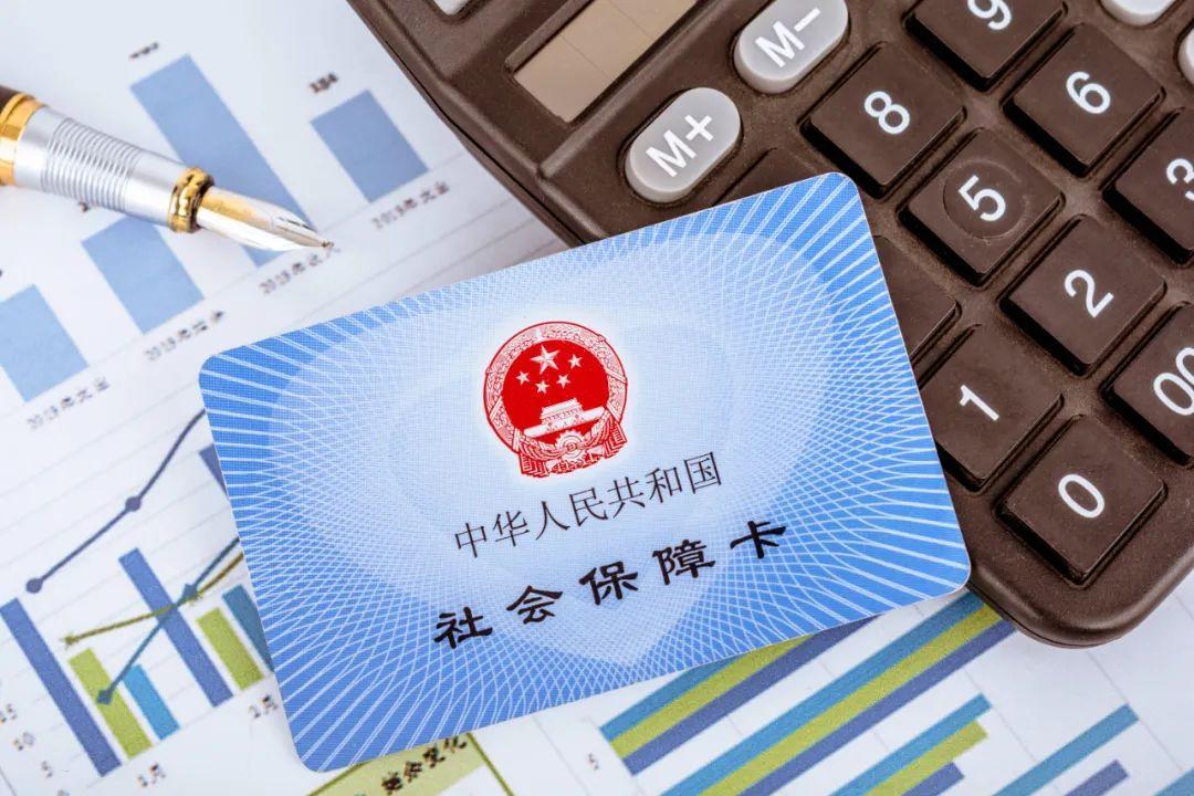 杭州市医疗保障局提醒:医保卡,千万别外借!情节严重者,还将面临刑事处罚