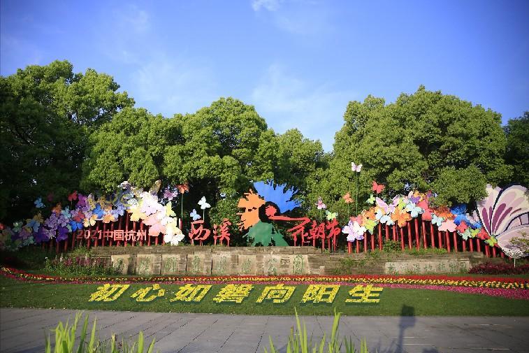 杭州4月春游网红打卡点来了!花朝节、杜鹃节......图1