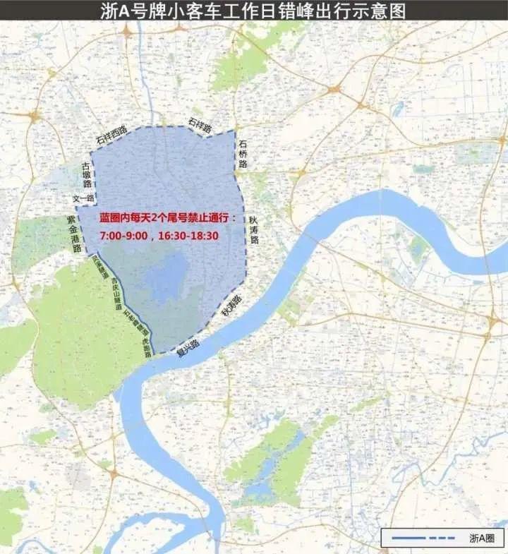 """在杭州违反""""错峰出行""""规则,将会面临什么样的处罚?"""