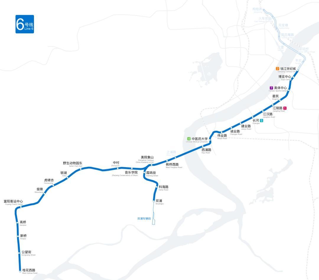 杭州地铁6号线之浦路站今日开通