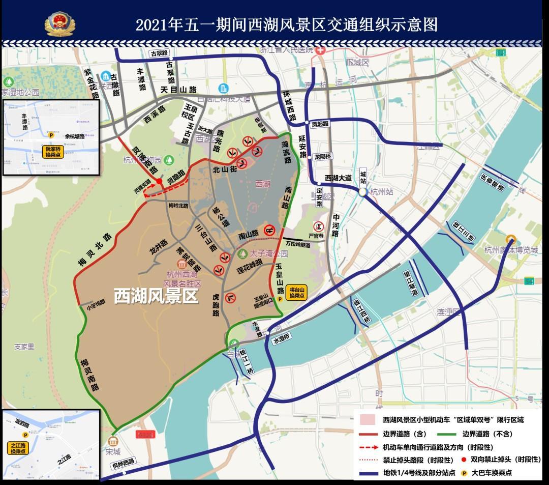五一假期杭州天气如何?出行有哪些要注意点?