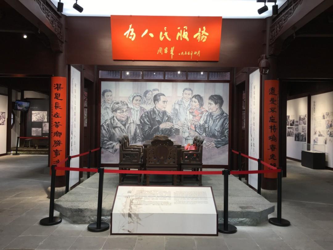 杭州市51家党史现场学习基地,近期全部对外开放!