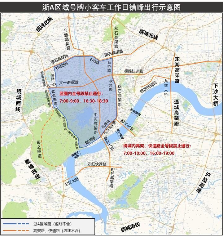 """今天(5月6日)起,违反杭州""""错峰出行""""规则的将进行处罚!"""