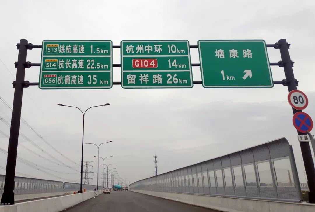 好消息!杭州萧山余杭两条快速路都有新进展!
