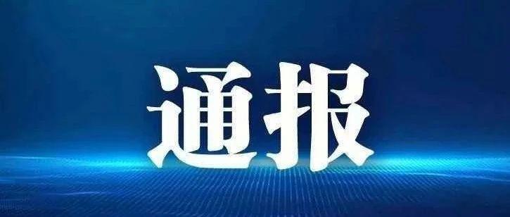 杭州野生动物世界发生金钱豹外逃事件!发现豹子踪迹请速报警!
