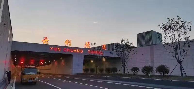 杭州时代高架、彩虹快速路西延之江段的3座隧道开通试运行,出行更便捷啦!图3