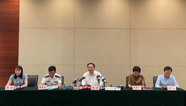 杭州举行野生动物世界金钱豹外逃事件新闻发布会