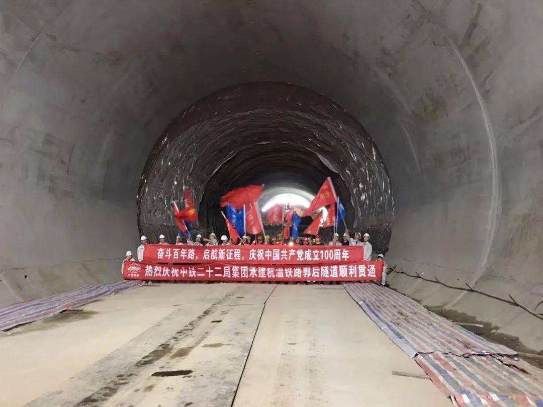杭衢铁路、杭温铁路、湖杭铁路最新进展!图3