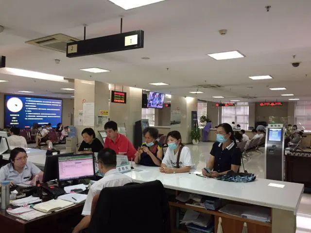 杭州又推出一项新福利!医保业务在家门口的银行就能办!图1