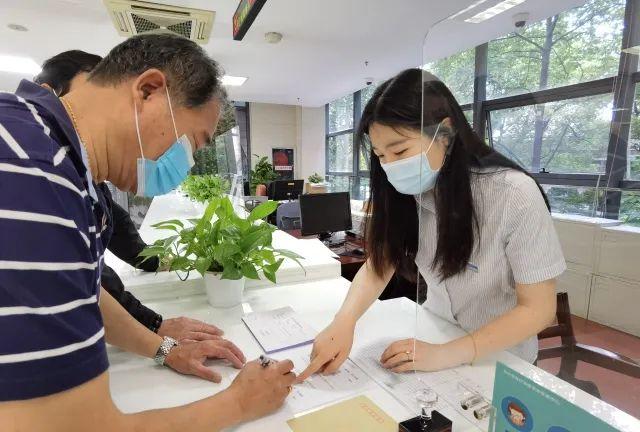 杭州又推出一项新福利!医保业务在家门口的银行就能办!图2