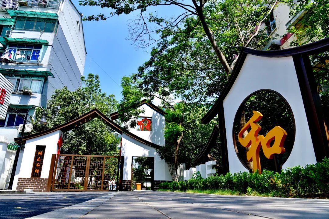 杭州召开全市未来社区建设现场推进会,杭州未来社区建设进展如何?