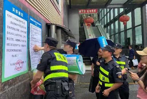 杭州环北小商品市场将于8月15日正式关停!