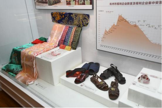 杭州民政文化展示馆正式开馆,每周三下午开放!