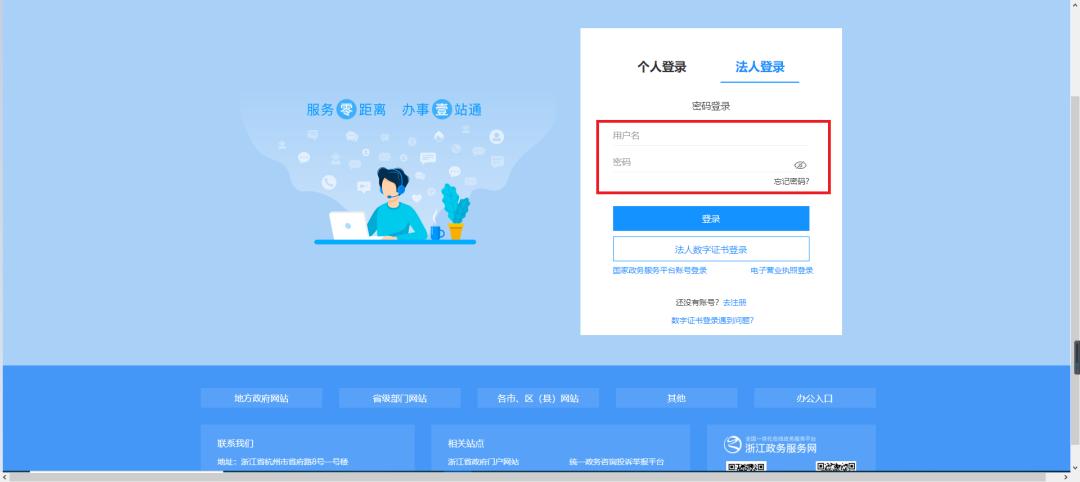 """2021年劳动保障""""网上书审"""",申报流程请收好!图3"""
