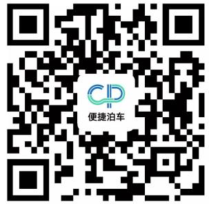杭州2021年下半年道路停车泊位居民包月6月1日起开始受理,攻略请收好!图2