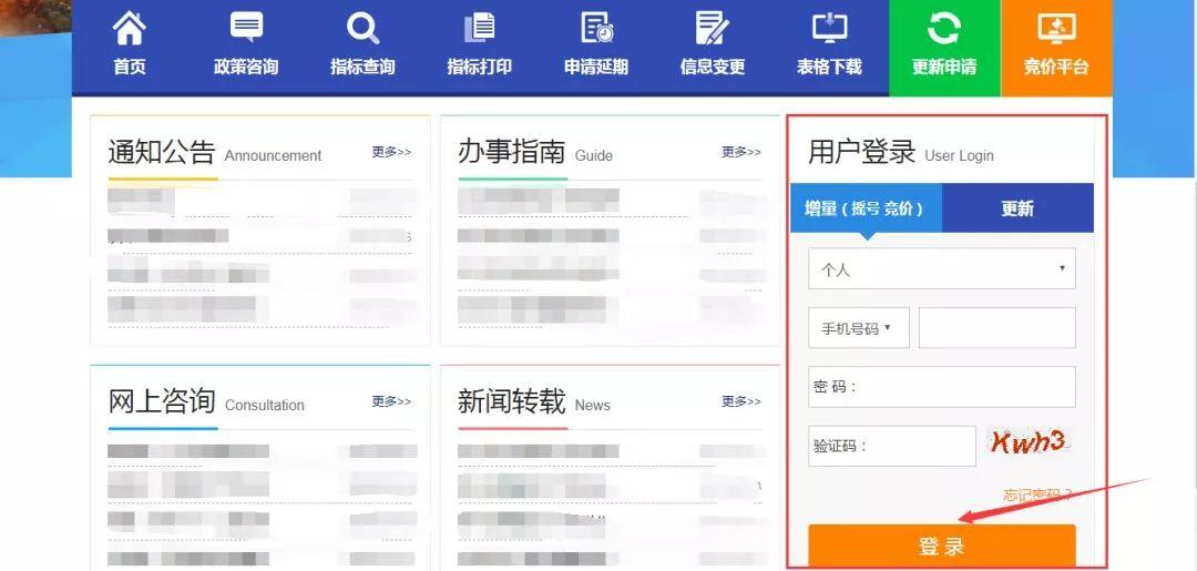 2021年杭州第八次小客车指标增加一次摇号机会!6月9日开始报名!图3