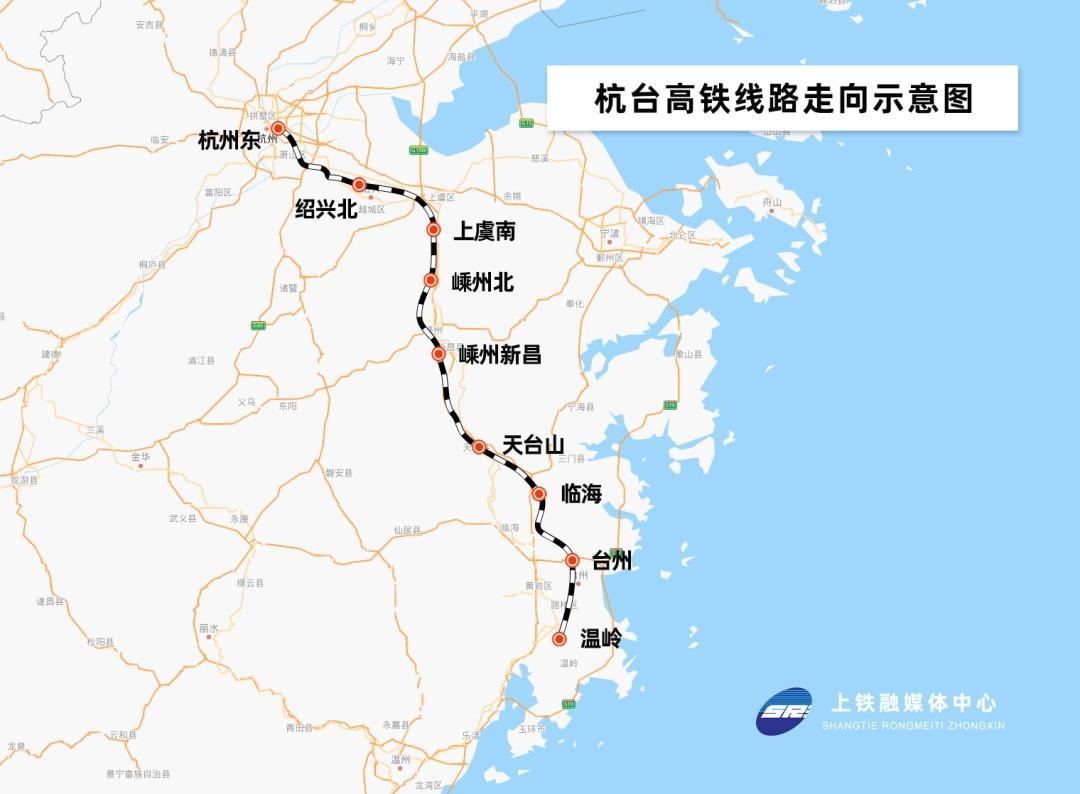 杭州经绍兴至台州铁路正式定名为杭台高速铁路,预计今年年底前具备开通运营条件!图2